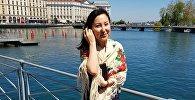 Финансовый аналитик в международной компании в Варшаве Чолпон Мукамбетова