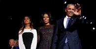 АКШнын мурдагы президенти Барак Обаманын архивдик сүрөтү