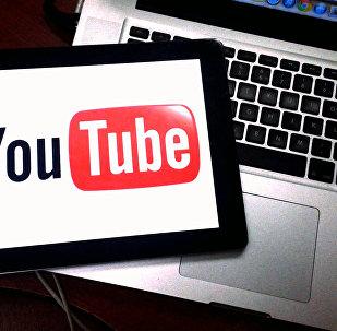 YouTube сайтынын логотиби. Архив