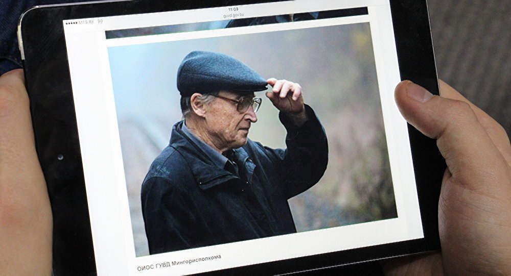 Разыскиваемый в Беларуси уроженец Кыргызстана 78-летний Евгений Колесников
