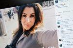 Facebook социалдык тармагынын Gessica Notaro аттуу колдонуучунун бетинен тартылган кадр. Жессика Нотаро