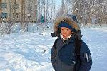 Школьник в Ат-Башинском районе, где столбик термометра опустился до -35 градусов