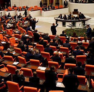 Түркия парламенти. Архивдик сүрөт