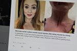 Твиттер социалдык тармагынын UK Celebrity колдонуучунун бетинен тартылып алынган кадр. Шеннон Кларк