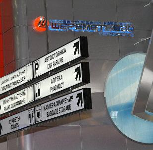 Зал терминала С Международного аэропорта Шереметьево. Архивное фото