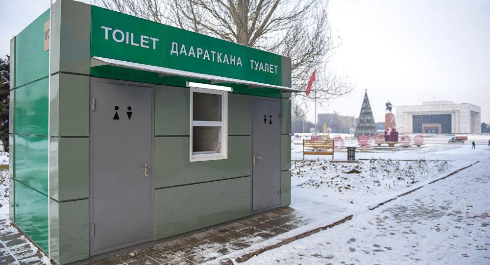 Муниципальный туалет по улице Киевской (восточная сторона площади Ала-Тоо)