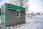 Бишкекте коомдук ажаткана