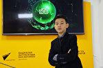Участник шоу НТВ Ты – супер! Урмат Мырсаканов на пресс-конференции Презентация шоу музыкальных талантов НТВ Ты – супер! в мультимедийном центре Sputnik Кыргызстан