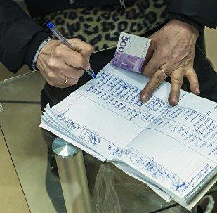 Сбор средств в помощь пострадавшим в результате падения самолета под Бишкеком. Архивное фото