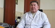 Дарыгер-невропатолог Темирбек Бекбоев маек учурунда