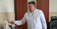 Невролог Темирбек Бекбоев. Архив