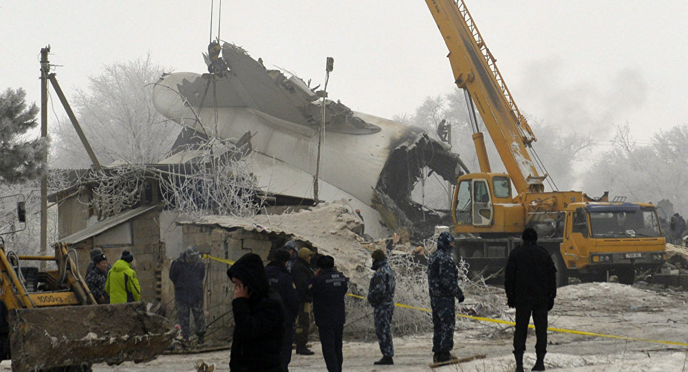 МЧС: Сбор денежных средств для пострадавших при крушении «Боинга» заканчивается 14марта