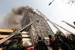Пожарные борются с огнем, охватившего старейшее высотное 15-этажное здание в центре Тегерана. Иран 19 января 2017 года