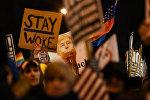 АКШнын жаны шайланган президенти Дональд Трампка каршы акцияга чыккан Нью-Йорк шаарынын жашоочулары
