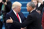 Президент США Барак Обама приветствует избранного президента Дональда Трампа на церемонии инаугурации в Вашингтоне