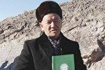 Тарых илимдеринин кандидаты Абдинаби Кадыров