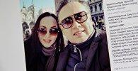 Снимок с социальной сети Instagram пользователя bayanmaxatkyzy. Известный казахстанский продюсер Баян Максаткызы и бизнесмен Турсынгали Алагузов
