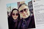 Instagram социалдык тармагынын bayanmaxatkyzy аттуу колдонуучусунун бетинен тартылып алынган кадр