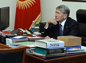 Алмазбек Атамбаев 23-январда президенттин аппаратынын жетекчиси Фарид Ниязовду кабыл алуу учурунда