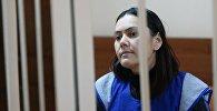 Няня Гюльчехра Бобокулова, обвиняемая в убийстве 4-летней девочки Насти Мещеряковой, в зале Пресненского суда Москвы
