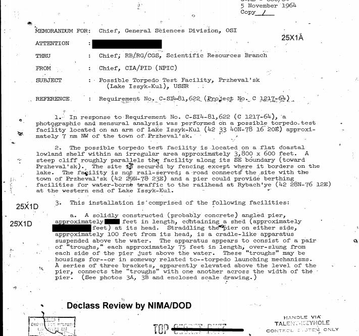 Скриншот документа из обнародованного архива ЦРУ
