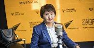 Начальник отдела Генеральной прокуратуры Таалайкуль Турапбаева