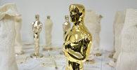 Оскар киносыйлыгы. Архив