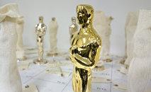 Cтатуэтка кинопремии Оскар. Архивное фото