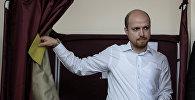 Түркия президенти Режеп Тайип Эрдогандын баласы Билал Эрдогандын архивдик суроту