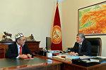 Президент КР Алмазбек Атамбаев во время встречси с председателем Национальной комиссии по государственному языку Эгемберди Эрматовым. Архивное фото