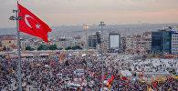 Горожане на площади Таксим в Стамбуле. Архивное фото