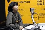 Психолог Перизат Асылбекова