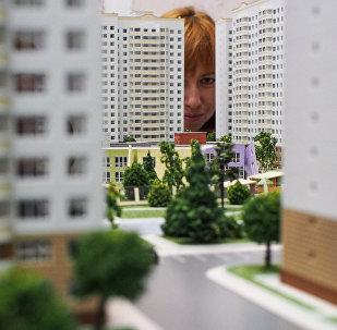 Макет недвижимости. Архивное фото