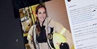 Снимок с социальной сети Instagram пользователя narten86. Сотрудница пожарной службы Норвегии Гунн Нартен