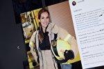 Instagram социалдык тармагынын narten86 аттуу колдонуучусунун бетинен тартылган кадр