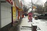 Бишкек шаарында мыйзамсыз орнотулган 50 жарнамалык такта алынды