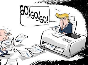 Воу, воу, президент, палехче!
