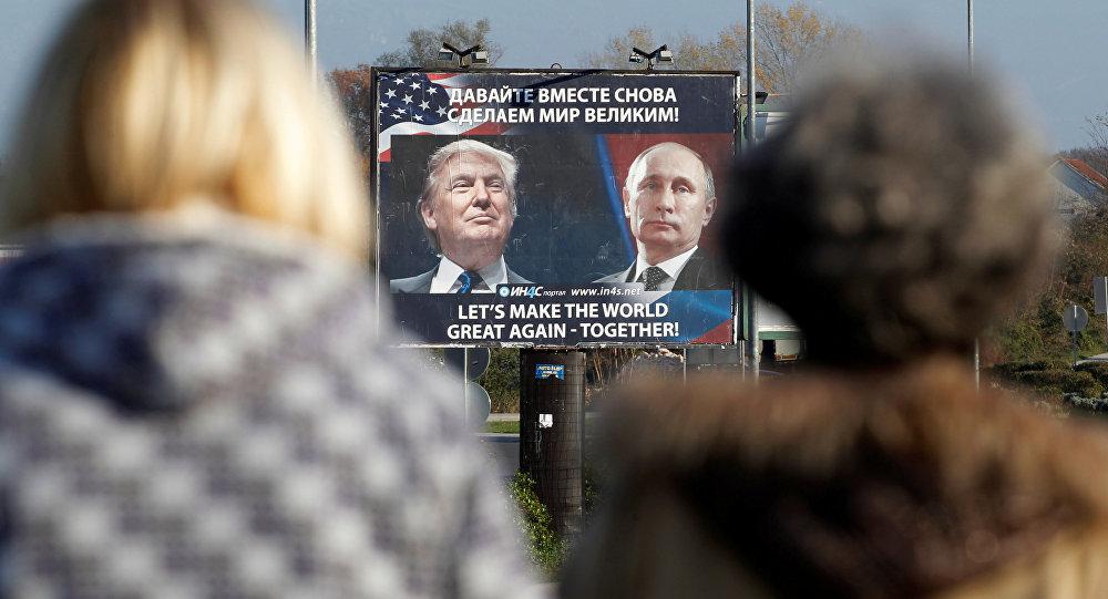 Лавров назвал разговор В. Путина иТрампа «хорошим вполитическом смысле»