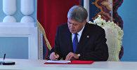 Атамбаев вручил копии Конституции главам всех ветвей власти