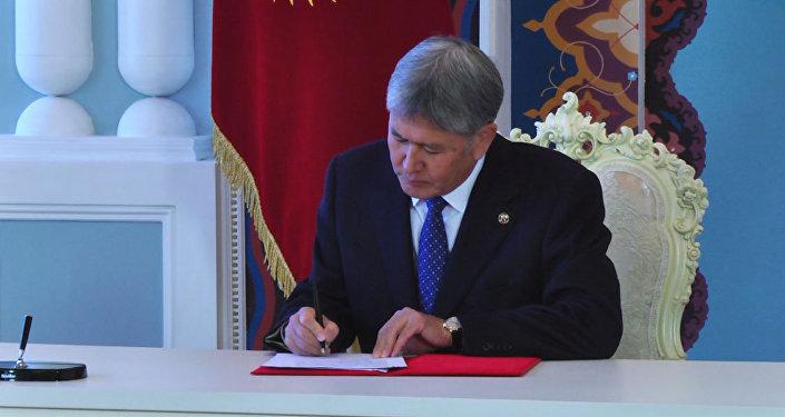 Президент Киргизии установил подпись вуказе опубликации текста новейшей конституции