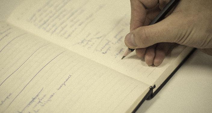 Архивное фото мужчины который пишет на блокноте