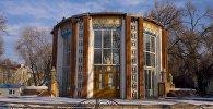 Советский павильон Соки — газированные воды в центре Бишкека. Архивное фото