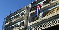 Флаг Кубы на здании в городе Гавана. Архивное фото