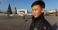 Хочу спеть с Биланом — 12-летний бишкекчанин выступит на НТВ