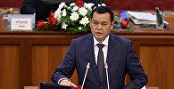 Депутат Мирлан Бакировтун архивдик сүрөтү