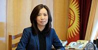 Президенттин аппаратынын тышкы саясат бөлүмүнүн башчысы Айзада Субакожоева