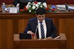 Өнүгүү — Прогресс фракциясынын депутаты Алтынбек Жунус уулунун архивдик сүрөтү