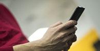 Мобилдик телефон. Архивдик сүрөт