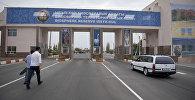 Въезд на биосферную территорию Иссык-Кульской области. Архивное фото