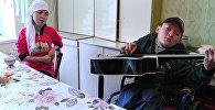 Молодожены-инвалиды, несмотря на трудности, мечтают о своем жилье